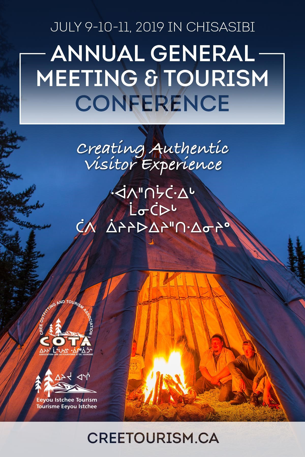 AGM & Tourism Conference 2019